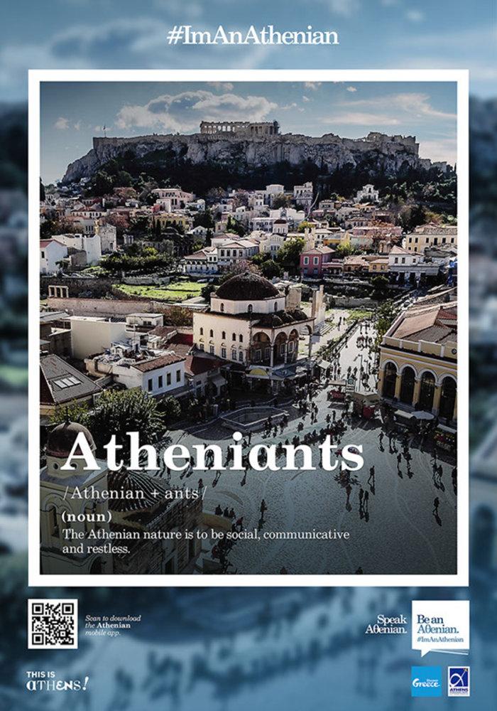 Αφιέρωμα της Vogue: Γιατί το κέντρο της Αθήνας είναι το νέο Μπρούκλιν - εικόνα 4