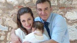 Δείτε εικόνες από τη βάφτιση του γιου του Νίκου Ορφανού