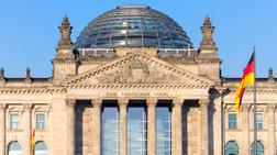 Πώς σχολιάζει το Βερολίνο την ανάγνωση του Κορανίου στην Αγιά Σοφιά