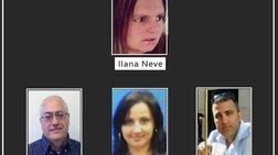 Τελ Αβίβ: Αυτά είναι τα θύματα της επίθεσης