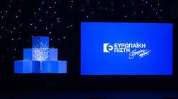 Ευρωπαϊκή Πίστη: Bραβείο για το συνέδριο «Η ανάπτυξη είναι στη φύση μας»