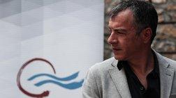 Τι γράφει το φυλλάδιο του Ποταμιού για τα «ψέματα των ΣΥΡΙΖΑΝΕΛ»