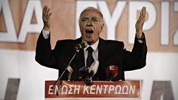 enwsi-kentrwwnlets-do-it-alexis-lets-do-it-kyriakos