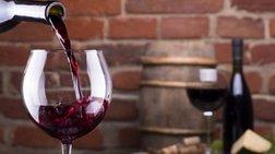 Το καλύτερο κρασί στον κόσμο στοιχίζει μόλις 4,37 λίρες