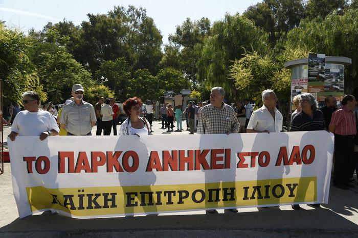 Διαμαρτυρία κατοίκων για το πάρκο Τρίτση
