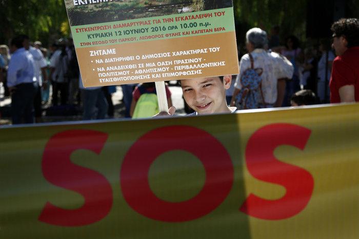 Διαμαρτυρία κατοίκων για το πάρκο Τρίτση - εικόνα 4