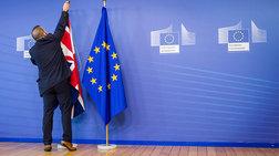eurwpaiko-dikastirio-dikaiwnei-ti-bretania-upo-to-fobo-tou-brexit