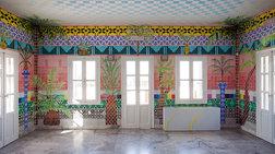 Το αριστουργηματικό καφέ στο Μουσείο Ισλαμικής Τέχνης: ανακαλύψτε το