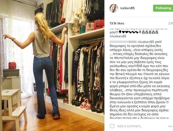 Καινούργιου: Το κράξιμο στο Instagram για την επίδειξη της ντουλάπας της