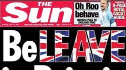 Η Sun παίρνει θέση υπέρ του Brexit