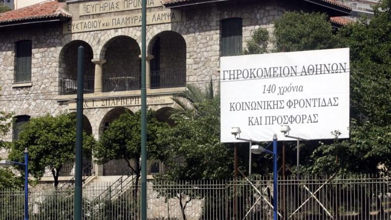 ilikiwmenos-autoktonise-me-karampina-sto-girokomeio-athinwn