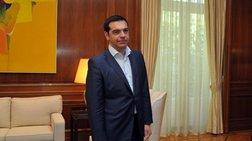prosklisi-tsipra-stous-arxigous-gia-apli-analogiki