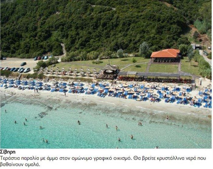 25 «βελούδινες» πευκόφυτες παραλίες της Χαλκιδικής - εικόνα 5