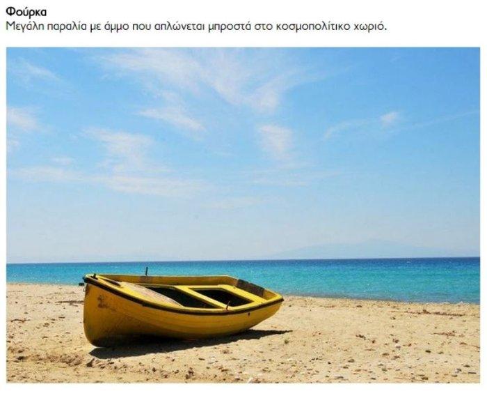 25 «βελούδινες» πευκόφυτες παραλίες της Χαλκιδικής - εικόνα 9