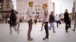 Golden: Μια ταινία - ύμνος στη διαφορετικότητα