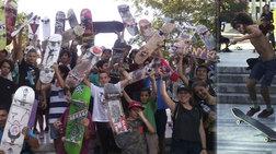 «Τρελαμένοι» Skaters απογειώνουν το Μαρούσι: δείτε φωτό