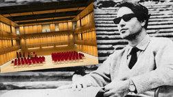 Με έργα Γ. Χρήστου ανοίγει τις πύλες της η Εναλλακτική Σκηνή της Λυρικής