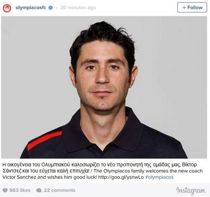 ΟΣΦΠ: Τέλος ο Μ. Σίλβα, ποιός είναι ο νεός προπονητής