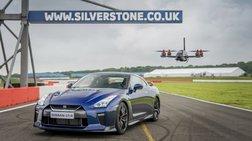Μπορεί ένα drone να ακολουθήσει το Nissan GT-R;