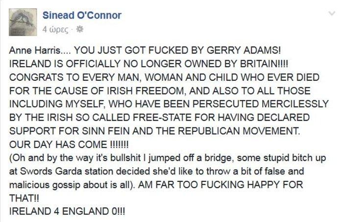 Sinead O'Connor: Σήμερα, παραείμαι χαρούμενη για να αυτοκτονήσω