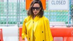 epitelous-ligo-xrwma-i-biktoria-mpekam-me-total-yellow-look-sto-manxatan