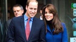 Κι όμως, οι πρίγκιπες έχουν χιούμορ... Η απίστευτη δήλωση του Γουίλιαμ