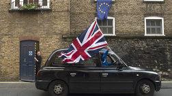 to-brexit-dialuei-tous-ergatikous-sti-bretania