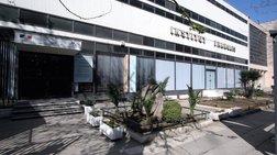 Eπίθεση με ρόπαλα στο Γαλλικό Ινστιτούτο στη Θεσσαλονίκη