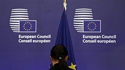 Τέλος τα αγγλικά από την ΕΕ μετά το Brexit-Δεν θα είναι επίσημη γλώσσα
