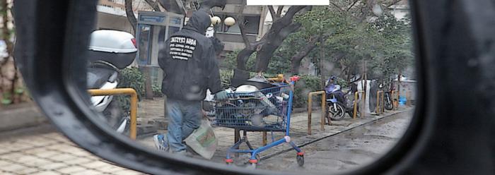 Athens Social Atlas: Ξέρετε ποια είναι η πόλη που ζούμε; - εικόνα 5