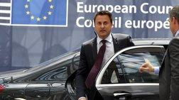 Λουξεμβούργο: «Η ΕΕ δεν είναι facebook, δεν υπάρχει it's complicated»