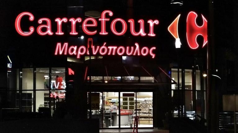 """Αλλες τρεις εταιρείες της """"Μαρινόπουλος"""" στο άρθρο 99"""