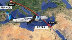 Μίλησε το μαύρο κούτι: Καπνός στο Airbus της EgyptAir