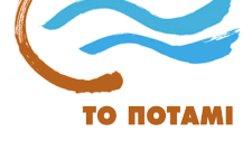 potami-thesmiko-egklima-i-protasi-gia-ton-eklogiko-nomo