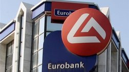 eurobank-to-mega-den-elabe-trapeziki-enimerotita