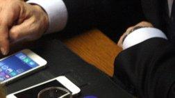 Δίωξη Ηλεκτρονικού Εγκλήματος: Προσοχή σε κακόβουλo SMS