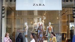 ZARA: Οχι μόνο δεν κλείνουμε αλλά ανοίγουμε νέα καταστήματα στην Ελλάδα
