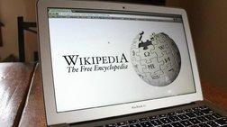 Τι έψαχναν οι Έλληνες στη Wikipedia τον Ιούνιο-Όχι δεν ήταν το Βrexit