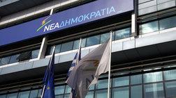 nd-ti-leei-twra-o-tsipras-gia-baroufaki--gkalmpreith