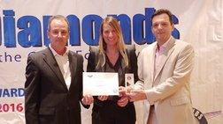 ΧΗΤΟΣ ΑΒΕΕ: Για 6η συνεχή χρονιά «Διαμάντι» της Ελληνικής Οικονομίας