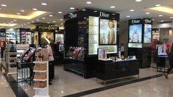 Παγκόσμια πρωτιά της Ελλάδας ανάμεσα σε όλες τις εταιρείες του Οίκου Dior