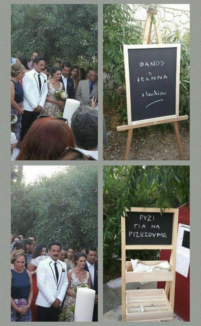 Ποια είναι η μεσογειακή καλλονή που παντρεύτηκε ο Τόνι Σφήνος; - εικόνα 4