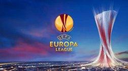 Δείτε τους αντιπάλους των ΠΑΟ, ΑΕΚ και ΠΑΣ Γιάννενα στο Europa League
