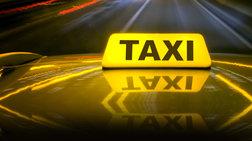 odigos-taksi-katigoreitai-gia-biasmo-touristrias