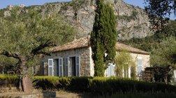 Το σπίτι του Πάτρικ Λι Φέρμορ στην Καρδαμύλη γίνεται κέντρο πολιτισμού