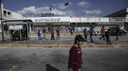 Εξιχνιάστηκε το έγκλημα στο hotspot του Ελληνικού