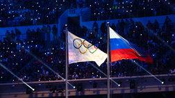 Πόρισμα - κόλαφος: Εκτεταμένο το ντόπινγκ Ρώσων αθλητών στο Σότσι το 2014