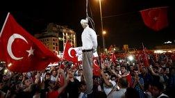 Απόφαση - σοκ στην Τουρκία: Δεν θα κηδευτούν οι πραξικοπηματίες