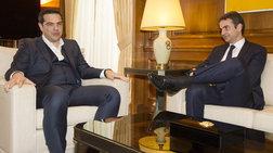 nd-to-politiko-sxedio-tou-tsipra--tou-maksimou-apetuxe
