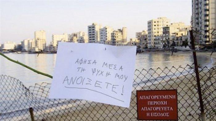 Βαρώσια: Από το αγαπημένο ξενοδοχείο της Ελίζαμπεθ Τέιλορ στην προπαγάνδα του τουρκικού κράτους [συγκλονιστικές εικόνες] - εικόνα 3